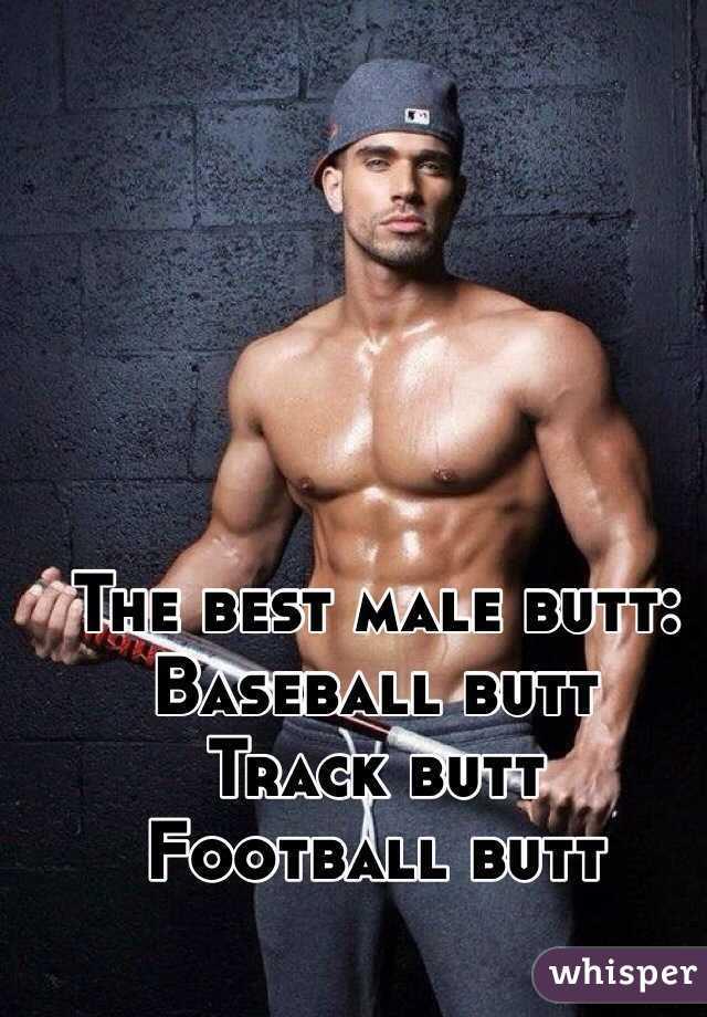 Male track butt