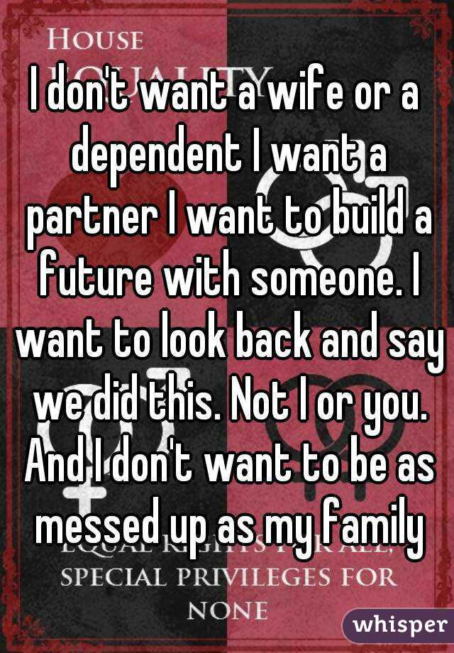i want a wife