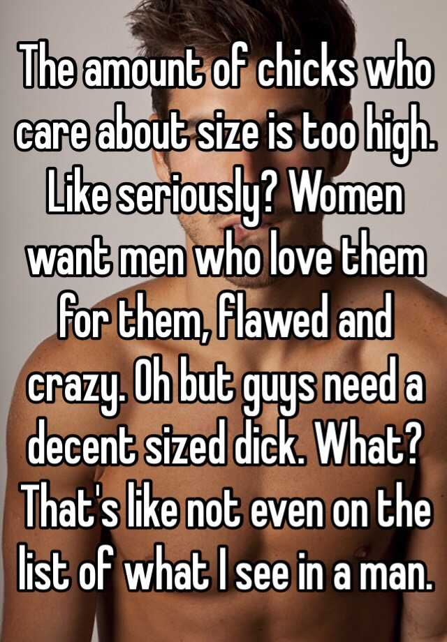 Chicks Love Dick