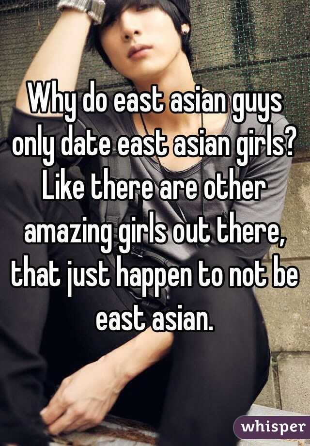 why do i like asian guys