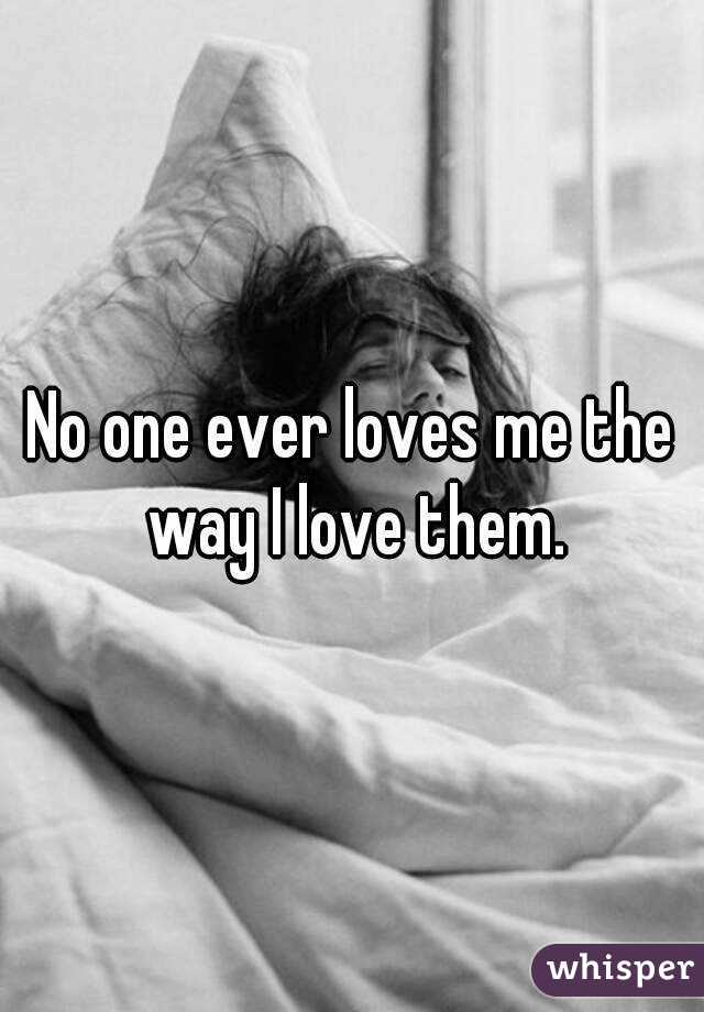 What if no one ever loves me