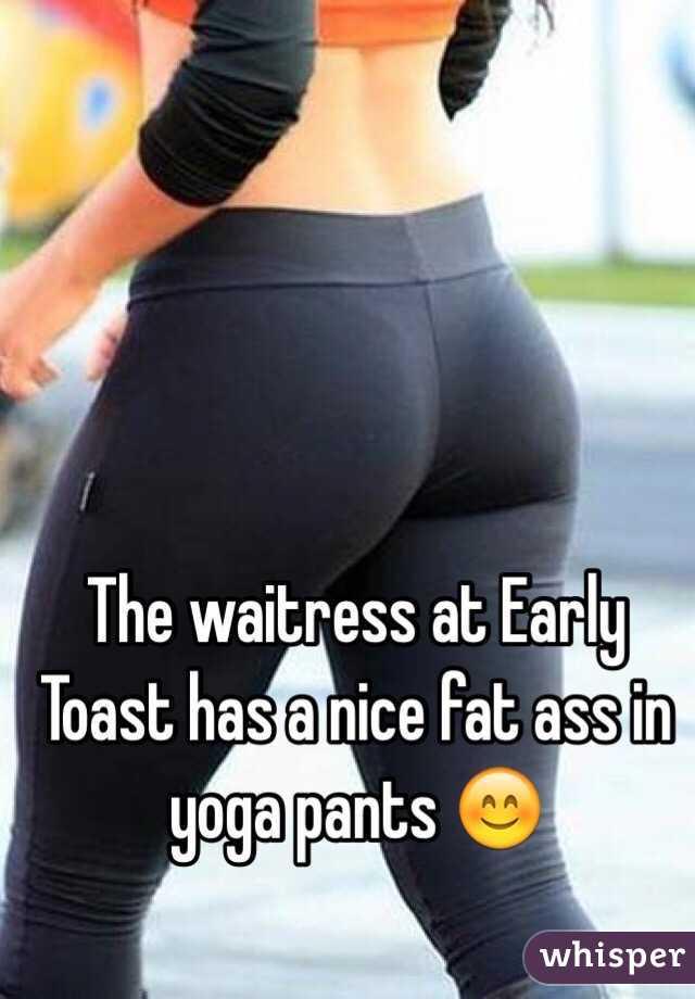 Nice Black Fat Ass