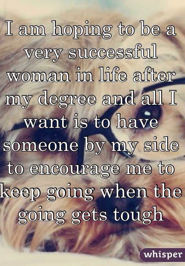 I want to be a successful woman