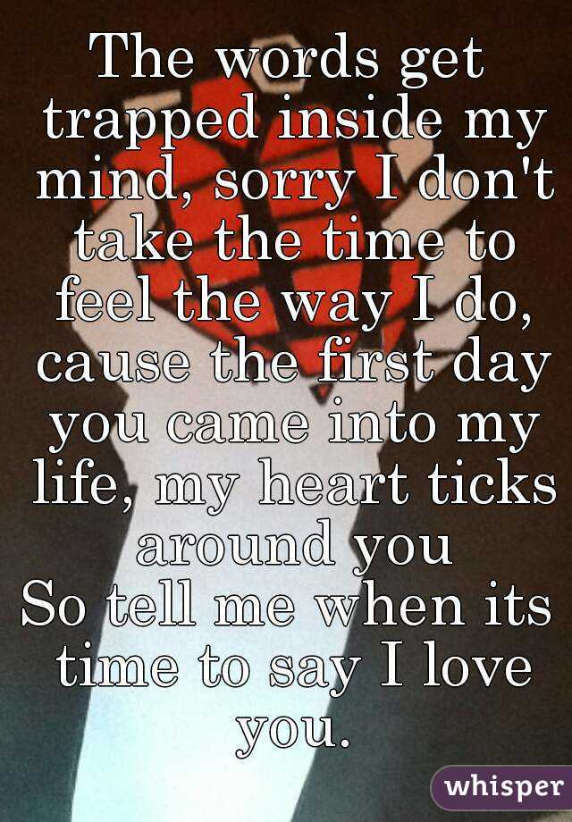 The Time You For I Love First To When Say