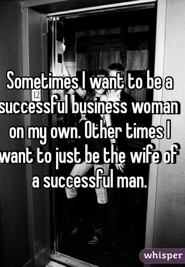 Book Successful Be I Woman Want A To are topics that