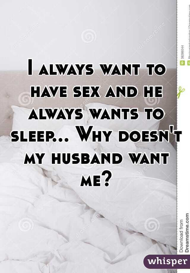 My husband does not want to have sex with me