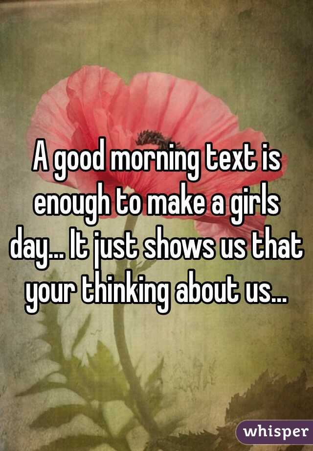 things to text a girl in the morning