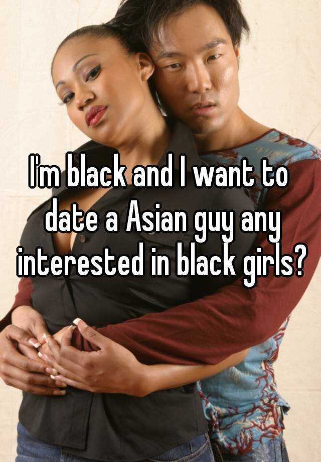 Asian males dating black females