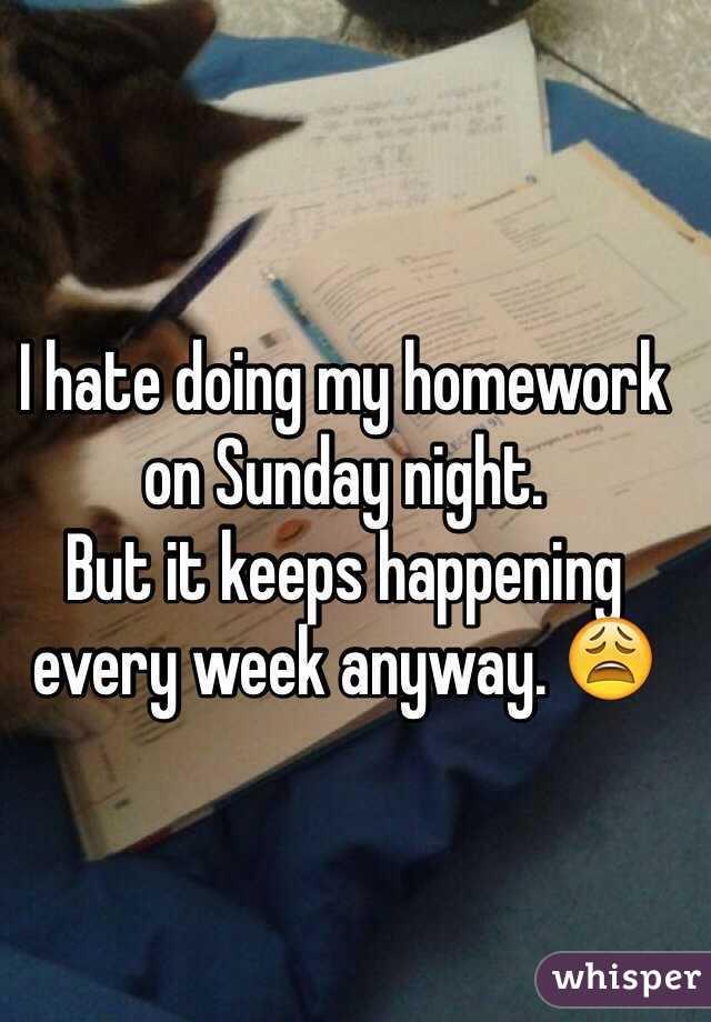 I do my homework in french