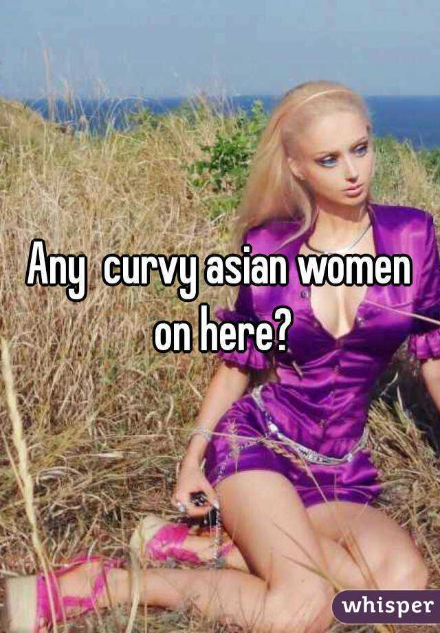 here asian women are