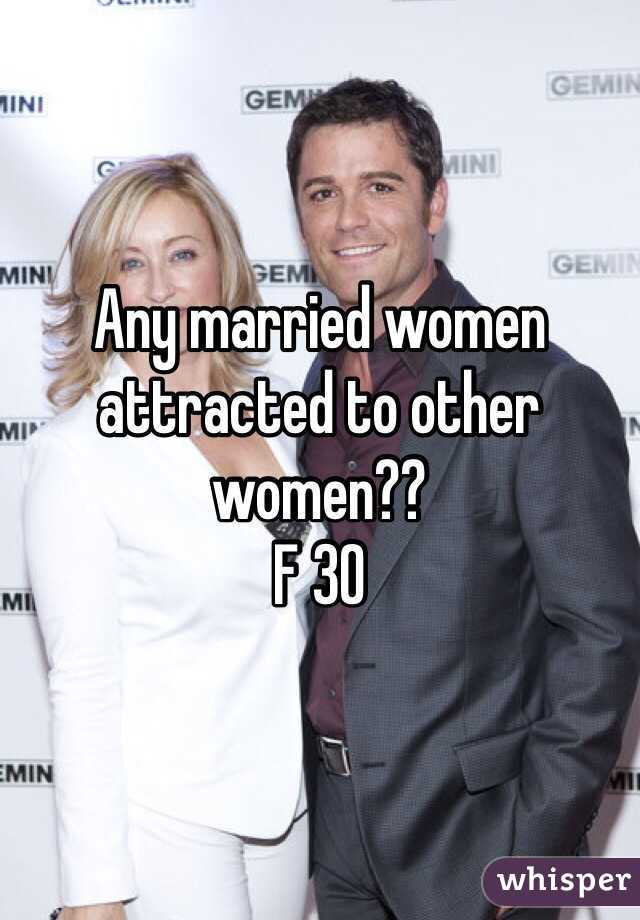 Any married women attracted to other women?? F 30