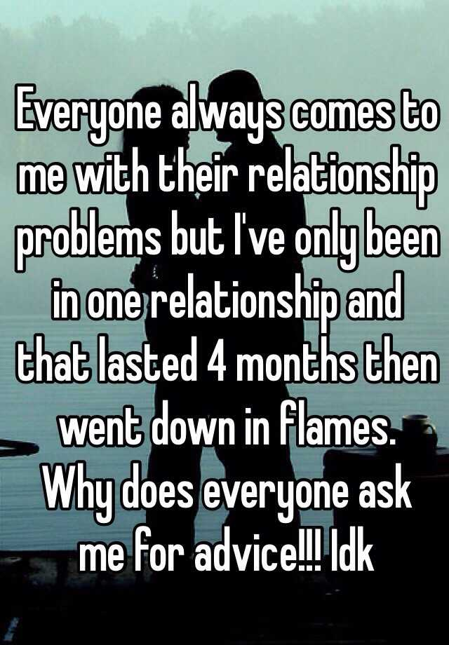 4 month relationship issues