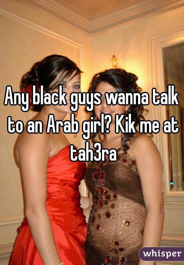 Kik me black guys