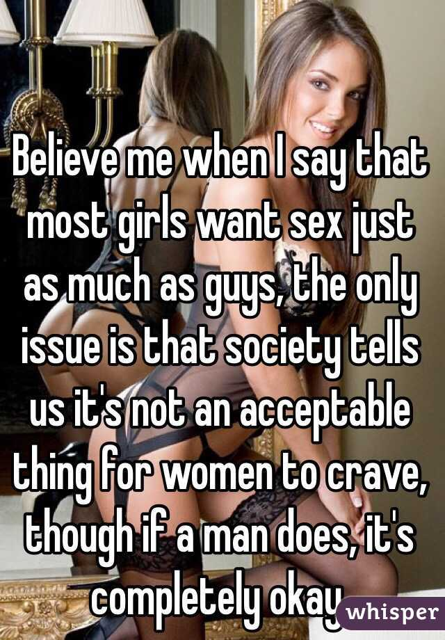 Do all girls like sex