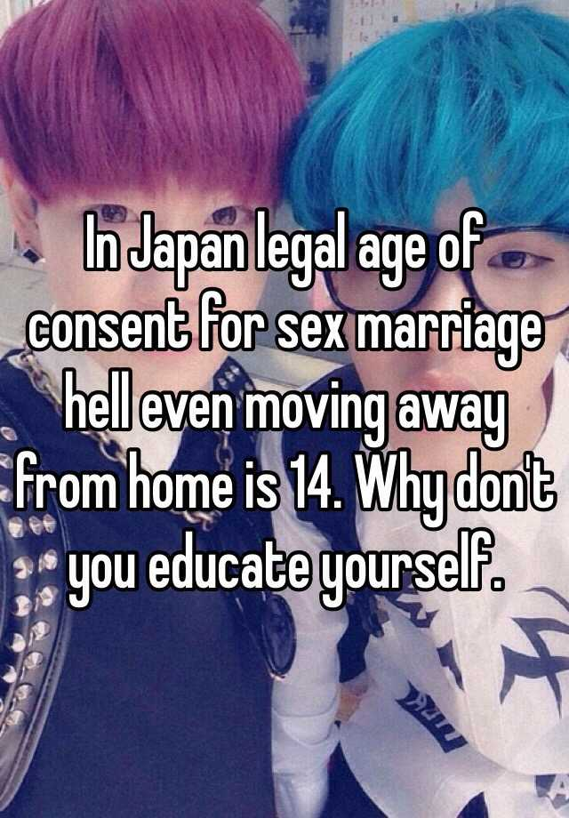 Legal consent sex age in japan