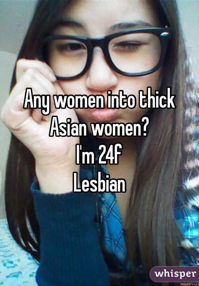 Indonesian gay guys