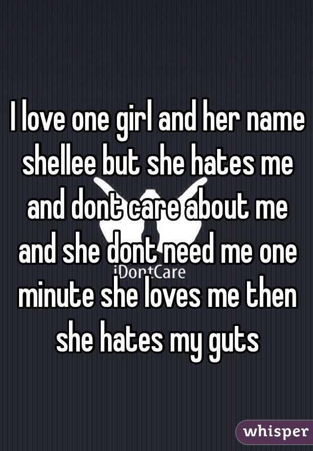 i need one girl