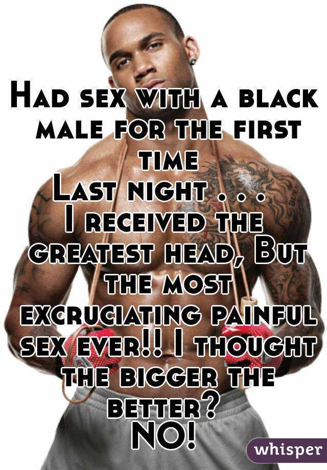 Wife first black sex gift