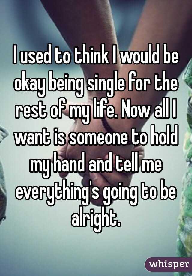 私は私の人生の残りの部分のために独身になるでしょうか?
