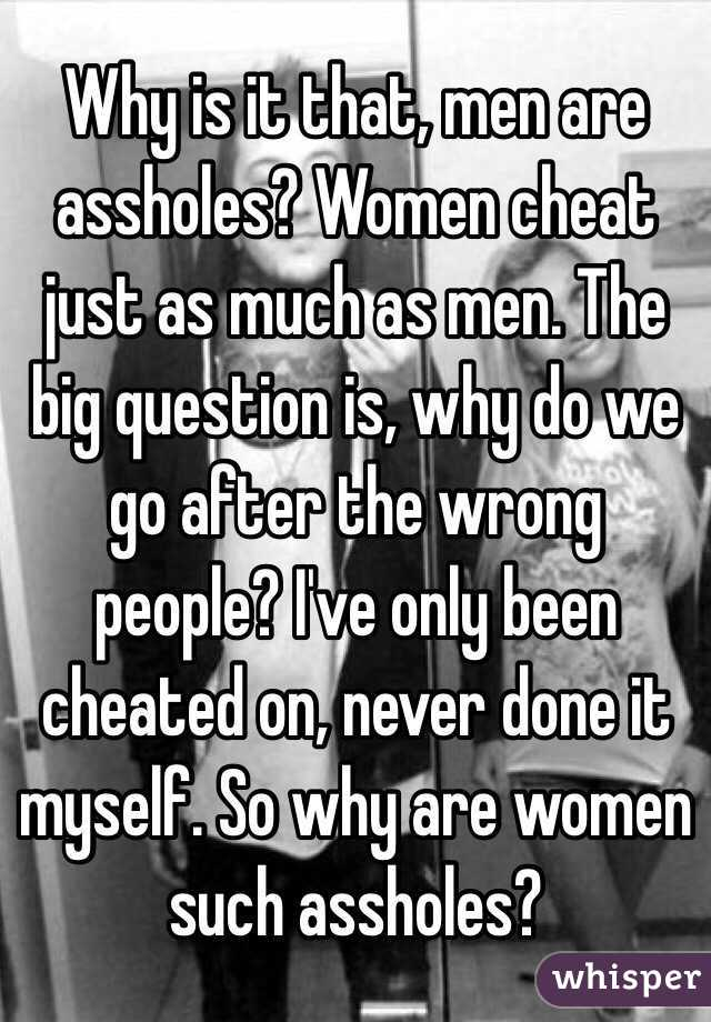 Do Women Cheat As Much As Men