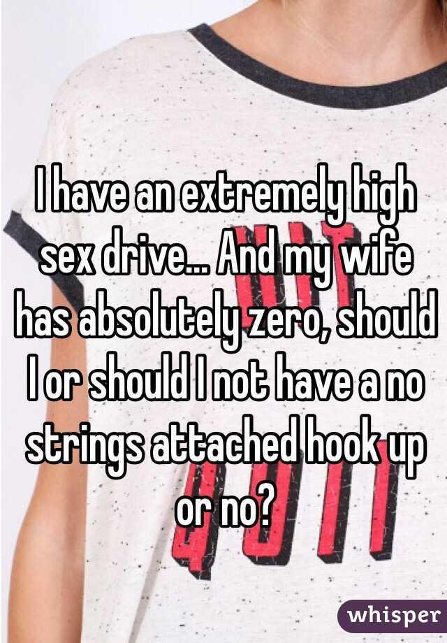 Drive sex wife