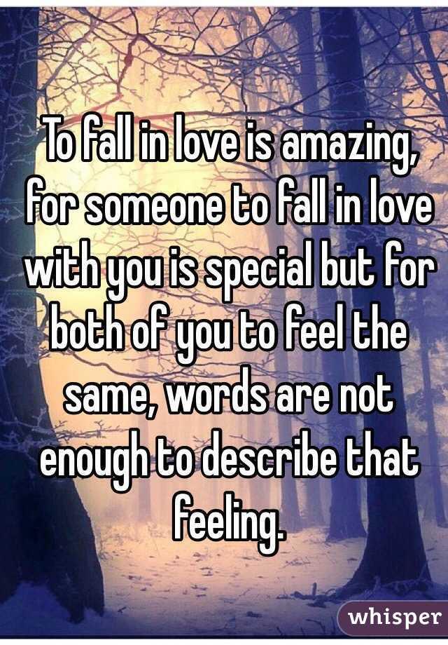 words to describe a man you love