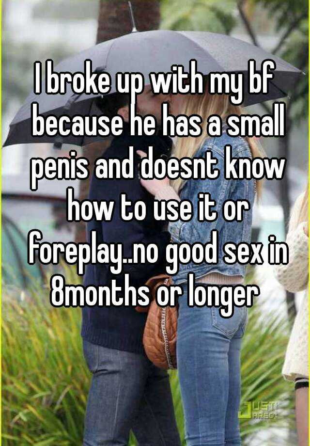 my man has a small dick