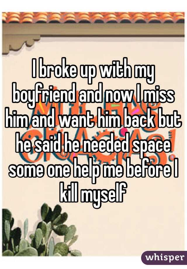 i broke up with him and want him back