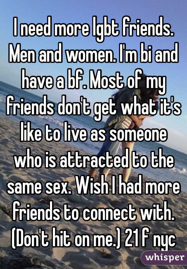 Attracted to a same sex friend