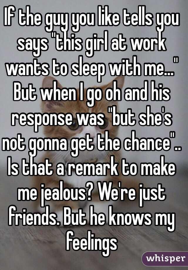 私と一緒に寝る男を得る方法