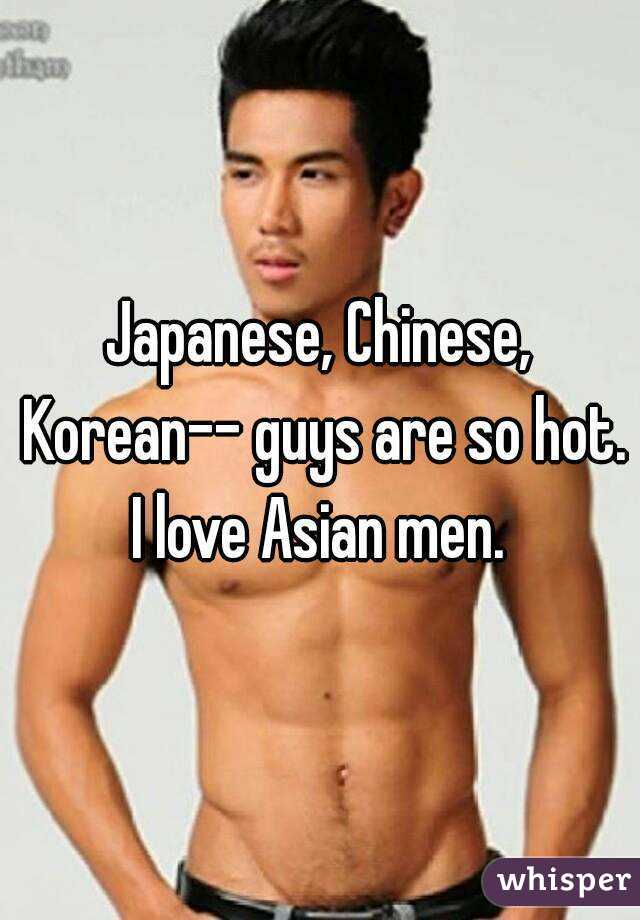 Why are asian men so mean
