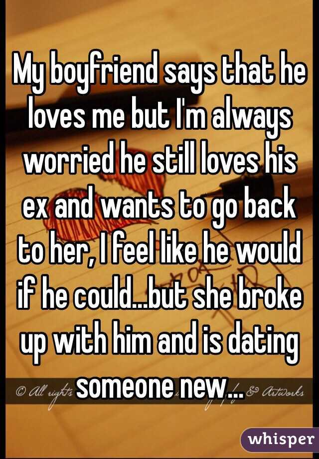 Rebound Relationship Sign #2: How Long Has His New Relationship Lasted?