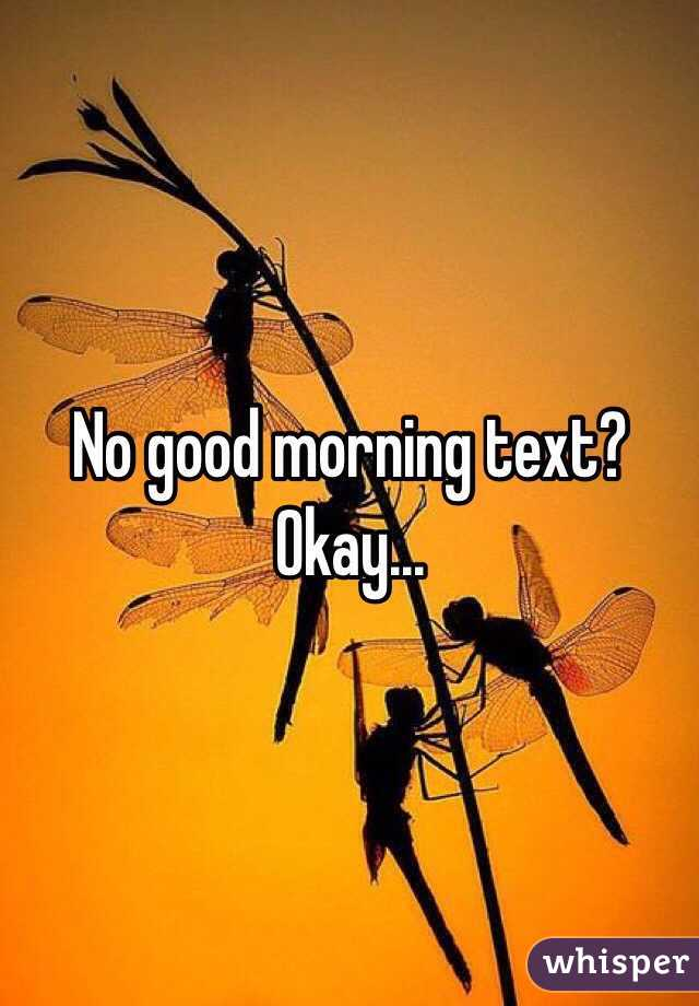 no good morning text okay
