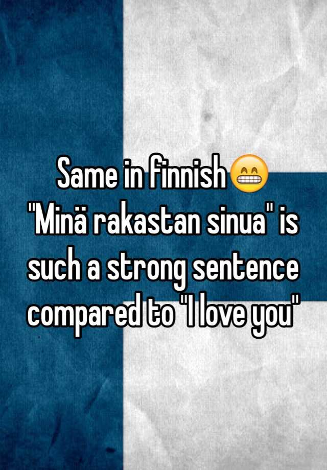 strong sentence