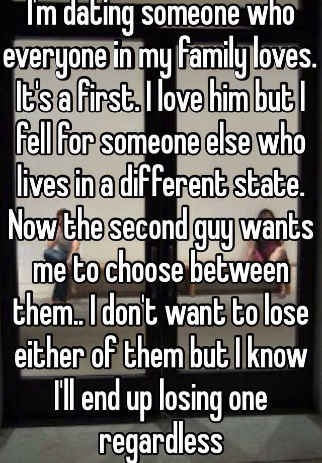 dating someone from a different state