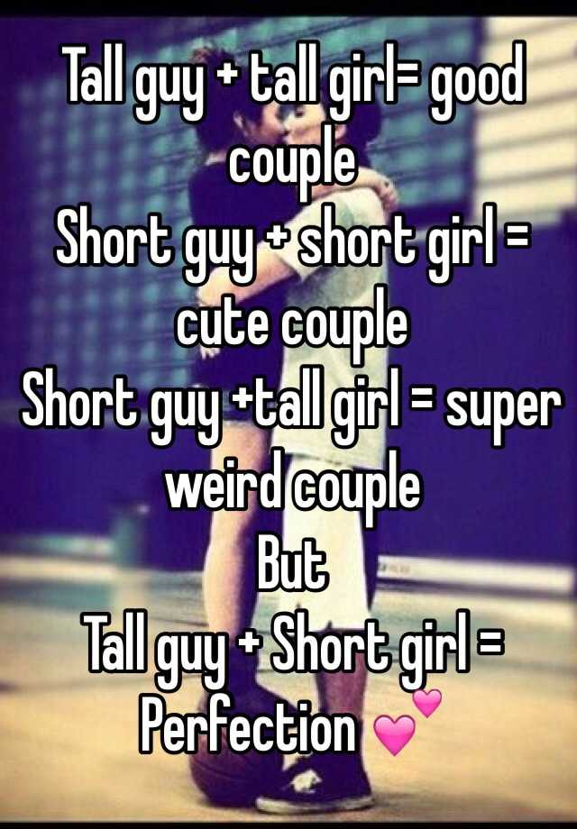tall guy and short girl relationship quotes