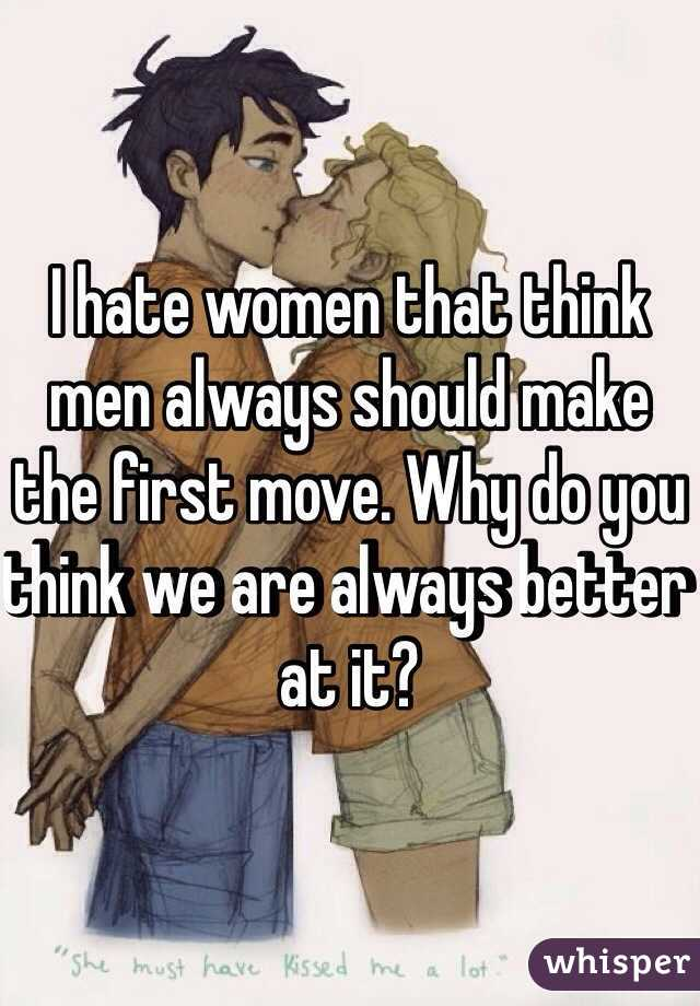 Do Men Like Women To Make The First Move