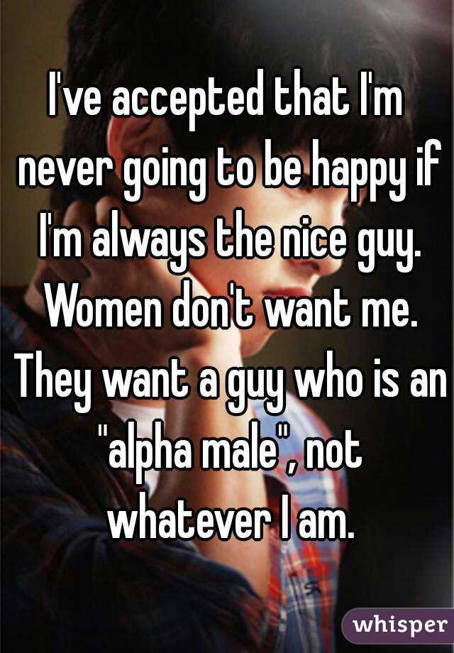 How to Be an Alpha Male