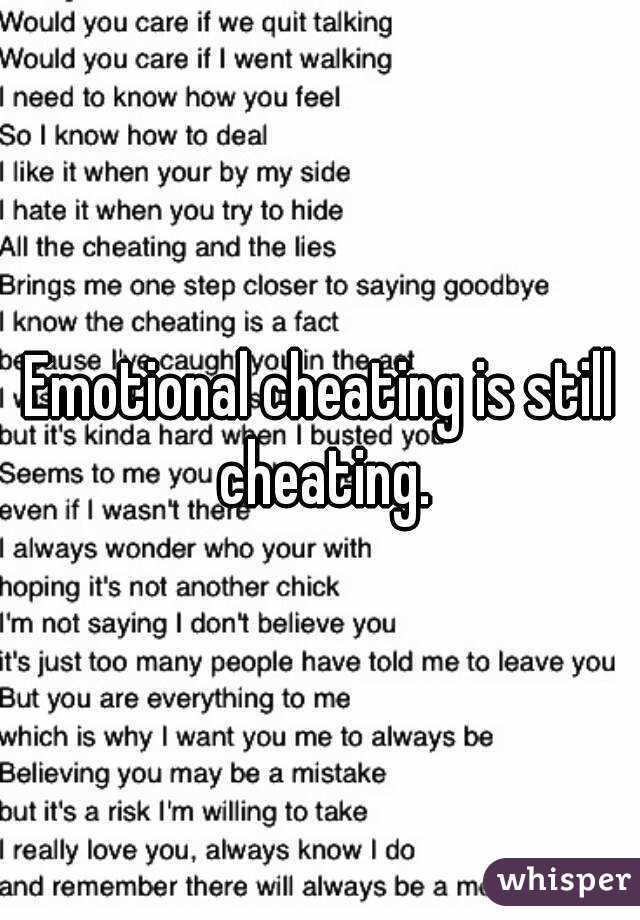 Is there such thing as emotional cheating