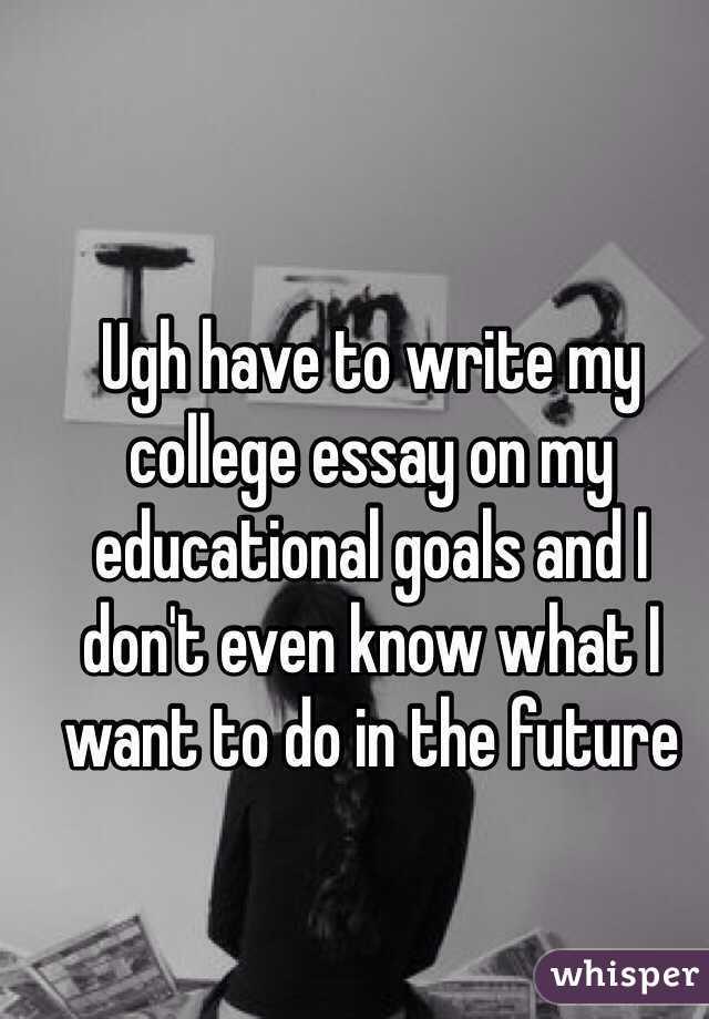 250 words essay on fundamental duties