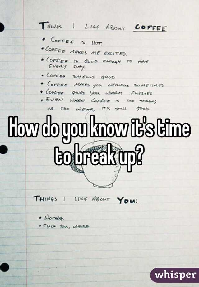 when to know to break up