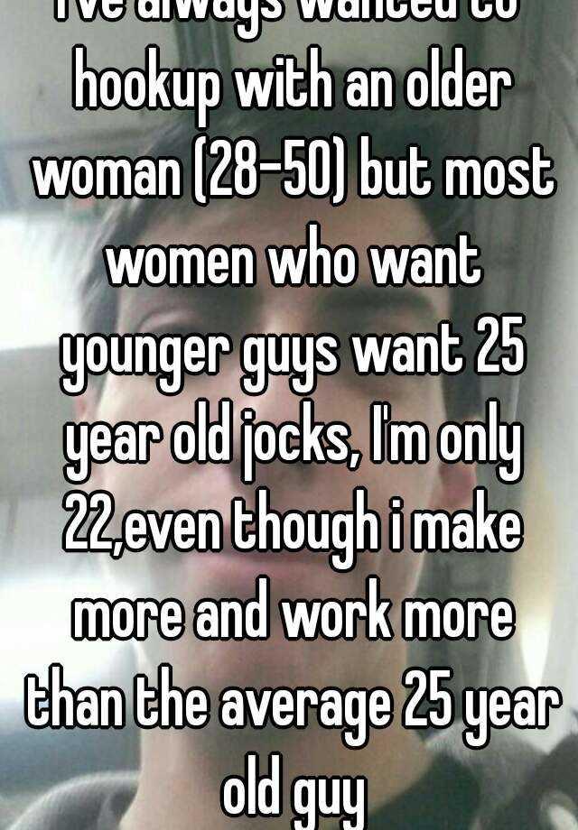 Mature woman hook up