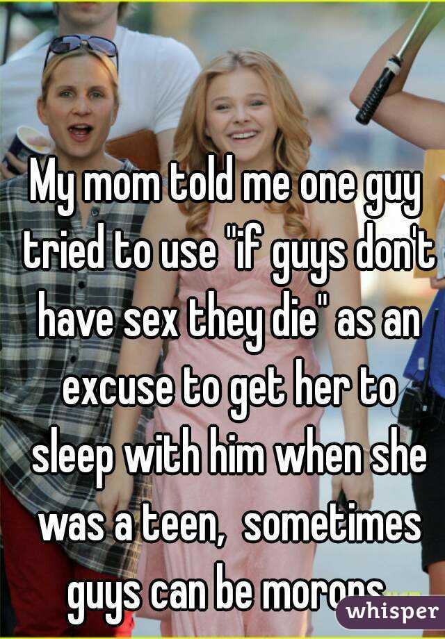 teen guys dont