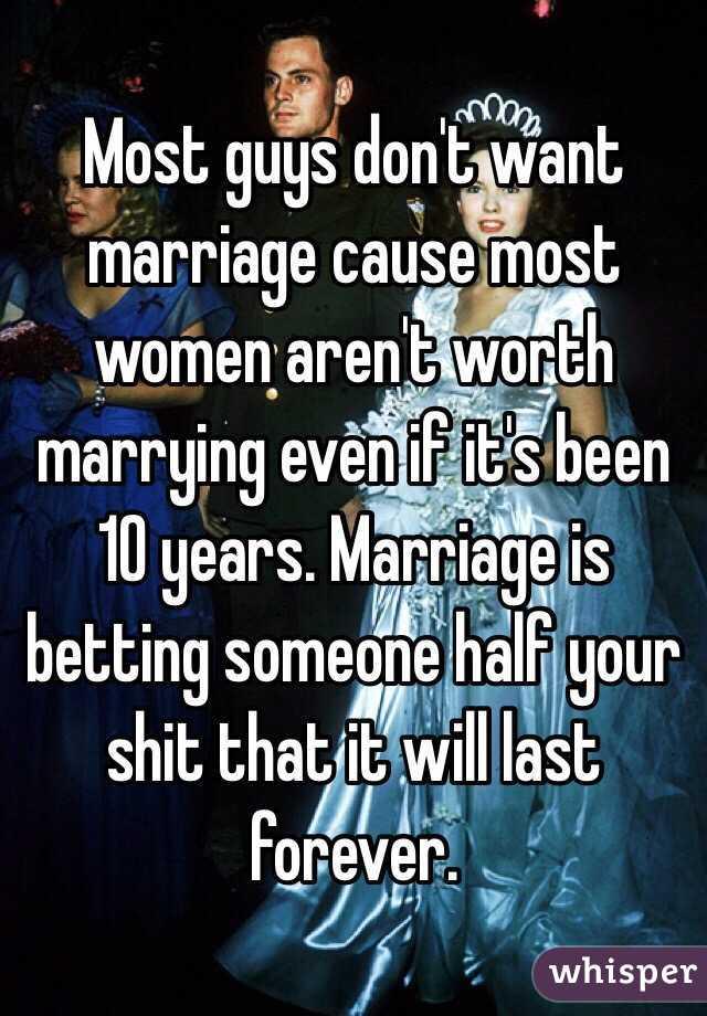 Women want marriage