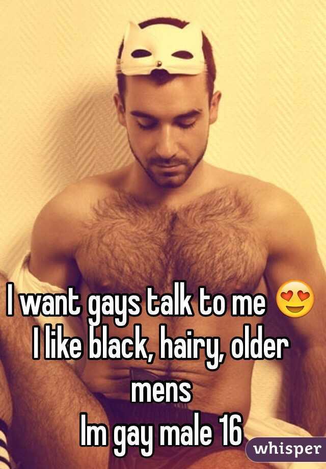 rencontre mature gay