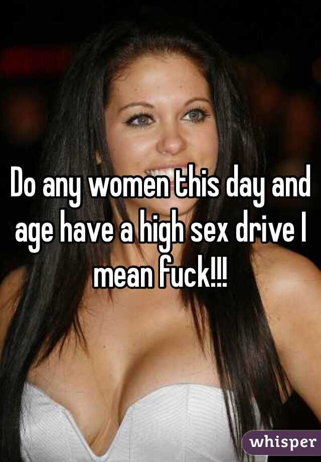 what is high sex drive mean