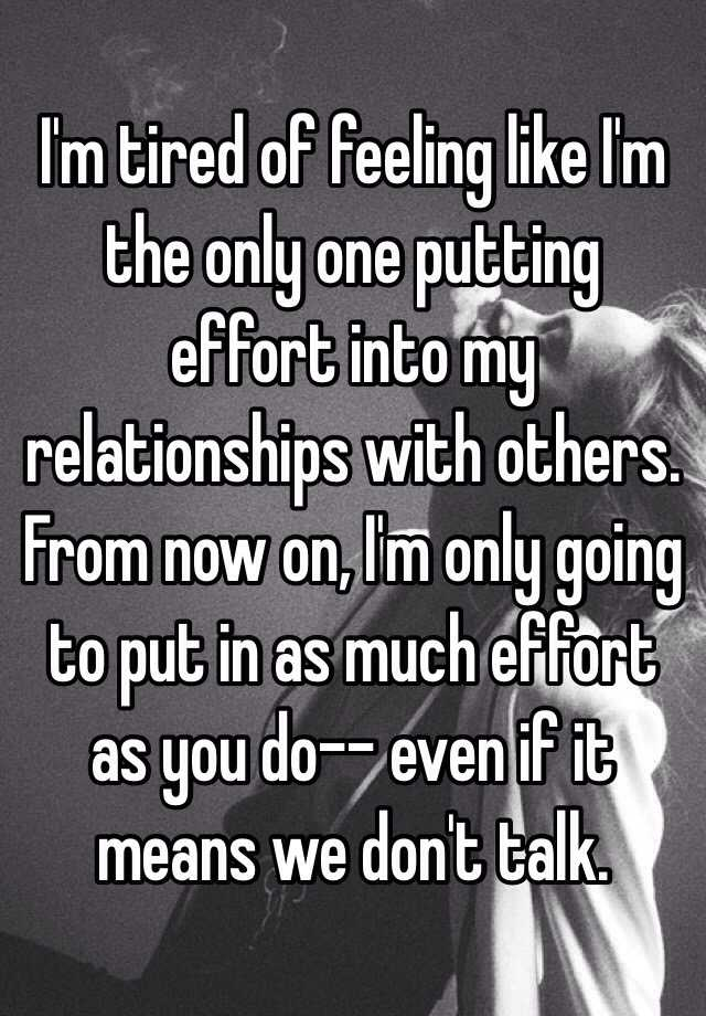 how much effort should put into a relationship