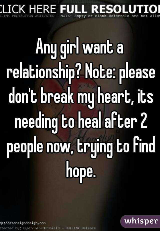i want a break from my relationship