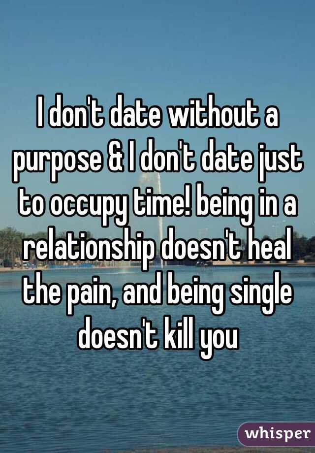 Dating without being in a relationship