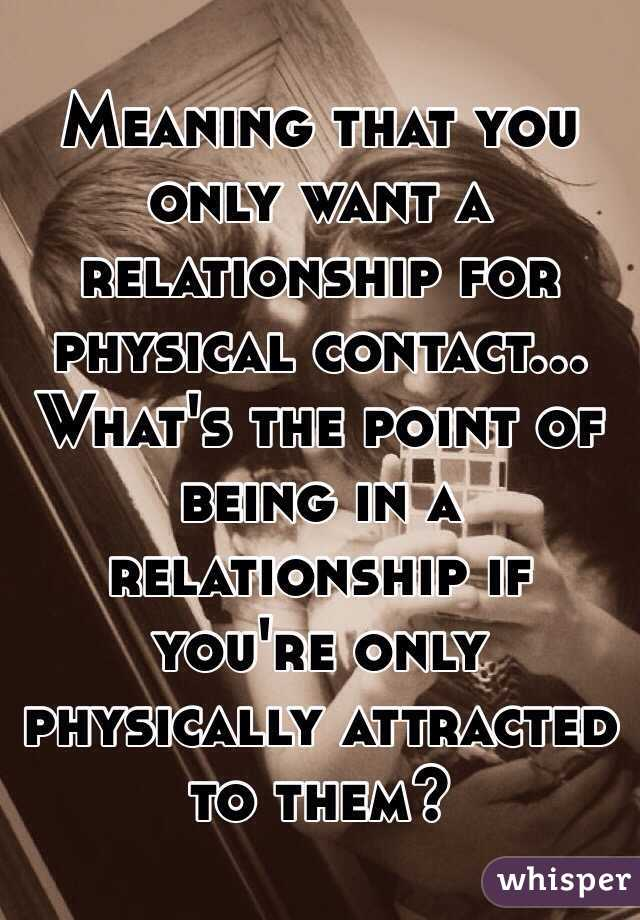 Meaning of being in a relationship
